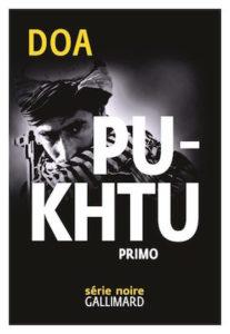 Pukhtu Prmo - Doa