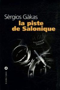 La piste de Salonique - Sergios Gakas