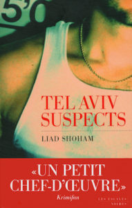 Tel Aviv suspects - Misdar ziyhwy