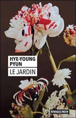 le jardin Corée