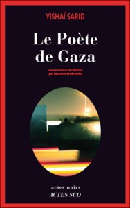 poete-gaza